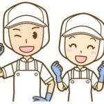 【急募】食品製造ラインでの検品/仕分け